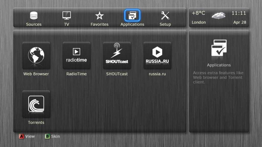 Interface Dune HD Max